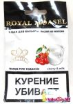 Табак для кальяна Рояль (Royalmoasel tobacco) 10 гр. Вишня на молоке